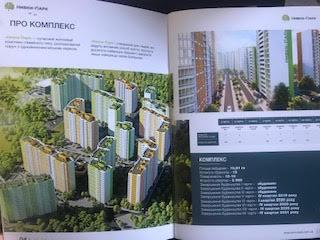Real estate investment banking ukraine investment analyst jobs london